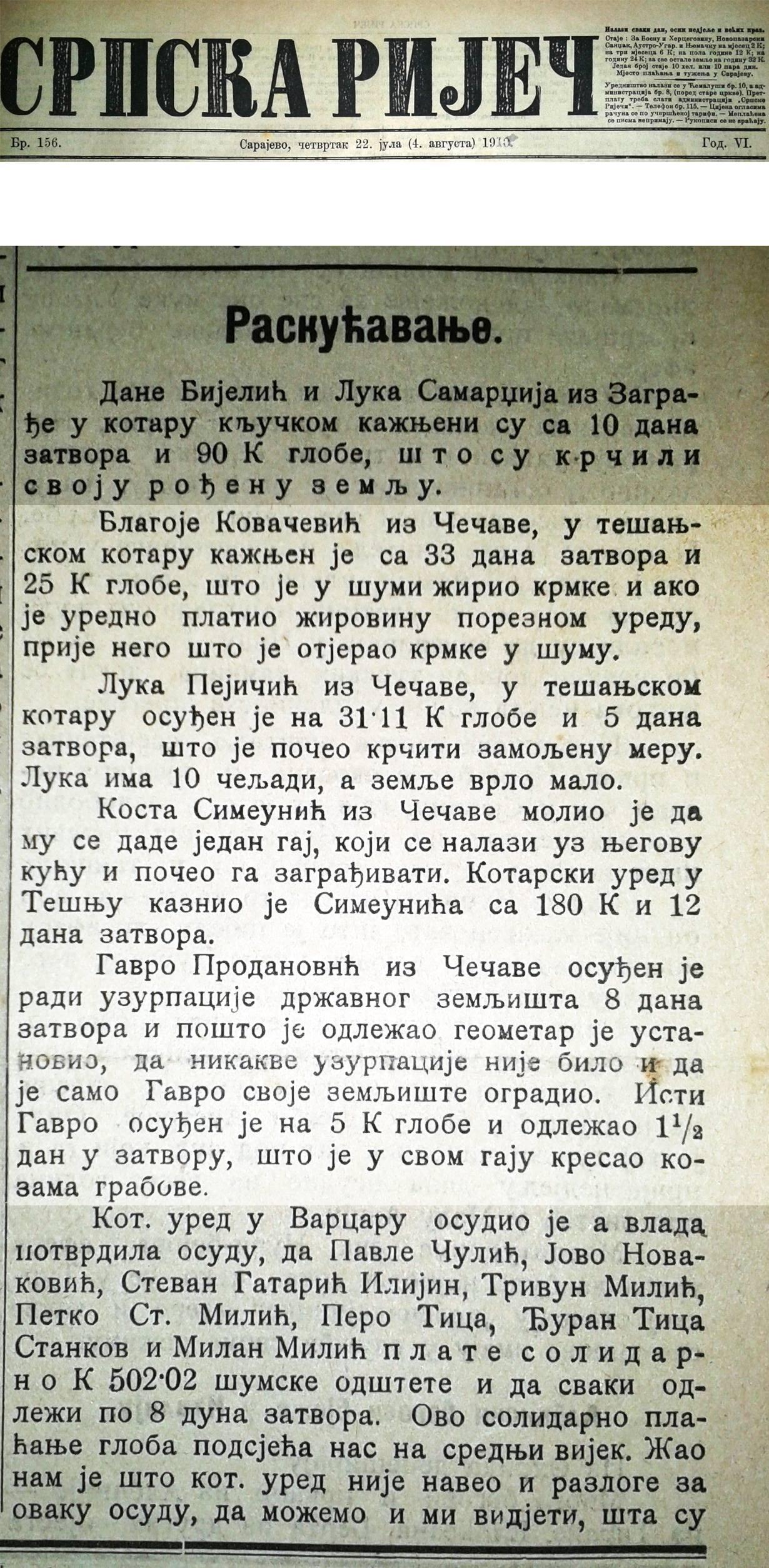 srpska rijec 1910